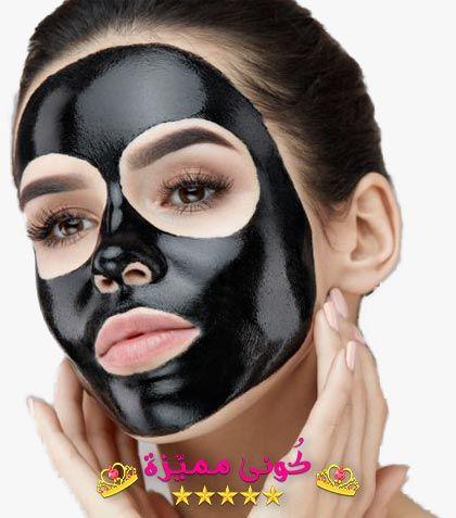 ماسك الجيلاتين للوجه و التفتيح و ازالة الجلد الميت و الرؤوس السوداء Gelatin Mask For Face Lightening And Removal Of Halloween Face Makeup Face Makeup