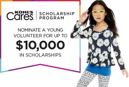 A $10K scholarship from KOHL'S for #students between the age of 6 and 18 not yet a high school graduate. It's all about volunteering and the power of your community service. See Details ~ Deadline: March 13. 2015