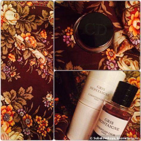 Christian Dior Gris Montaigne Eau De Parfum Perfume