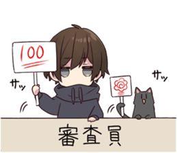 Menhera-kun.3 | Yabe-LINE貼圖代購 | 台灣No.1,最便宜高效率的代購網