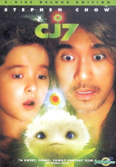 CJ7 (Stephen Chow)
