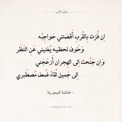شعر جبران خليل جبران و سكوت الليل بحر عالم الأدب Kahlil Gibran Math Arabic Calligraphy