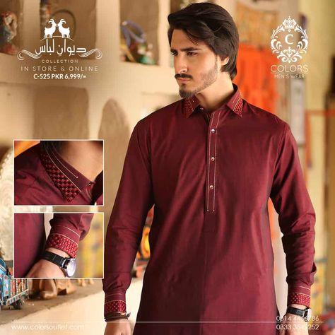 bd6310ceb2 List of shalwar kameez simple men pictures and shalwar kameez simple ...