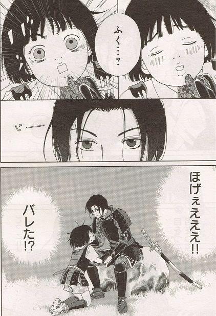 アシ ガール ドラマ ネタバレ