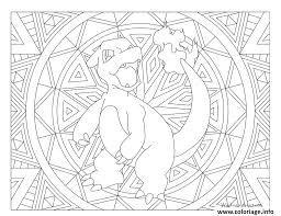 Résultat De Recherche D Images Pour Mandala Pokemon
