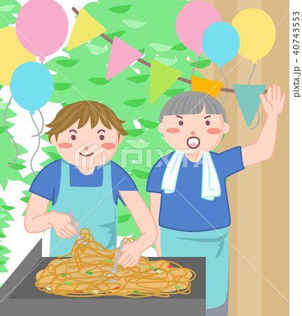 子ども会 おしゃれまとめの人気アイデア Pinterest ラッキー イラスト 子ども会 祭