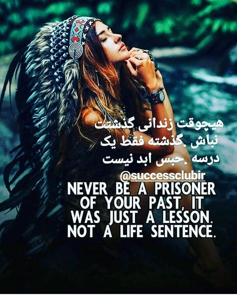 Quotes Quotestoliveby Quoteoftheday Quotestagram Successquotes Successclub Success Successquotes Successfulwomen Successclub M Life Sentence Life Prison