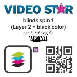 أكواد فيديو ستار Free Qr Code Coding Blog Posts