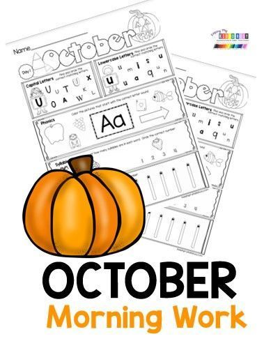 FALL MORNING WORK FOR KINDERGARTEN - FREEBIES - morning work seat work busy work centers math literacy handwriting writing printables practice skills easy to use October morning work Halloween activities and worksheets #kindergartenmorningwork #kindergarten Classroom Morning Routine, Kindergarten Morning Work, Kindergarten Freebies, Homeschool Kindergarten, Preschool Worksheets, Math Literacy, Fall Preschool, Preschool At Home, Preschool Learning