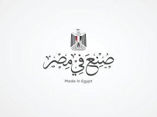 موضوع تعبير عن المنتج المصري بالعناصر لطلاب المدارس Place Card Holders Home Decor Decals Egyptian