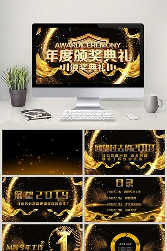 Countdown Video Title 9 Annual Awards Ceremony Ppt Template