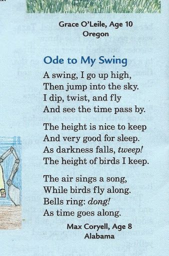 Image Result For Ode To My Swing Poem Max Coryell Reading Poems