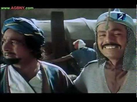 فيلم الناصر صلاح الدين 1963 احمد مظهر Baseball Cards