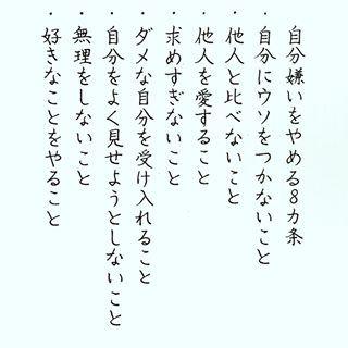 naoさん naaaaa 007 instagram写真と動画 素敵な言葉 言葉 人生の名言