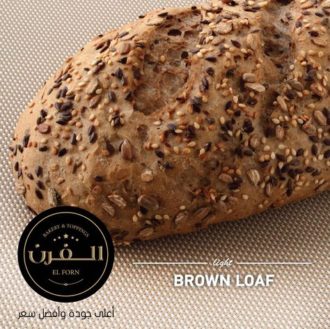 Brown Loaf El Forn S Brown Bread Products Are Made With The Best Healthiest Ingredients Using Brown Flour And Seven Grains Food Healthy Ingredient Bakery