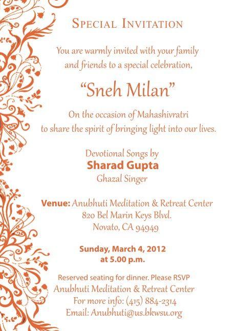 Image Result For Brahmakumaris Invitation Cards Unique Invitations Invitation Card Design Invitation Cards