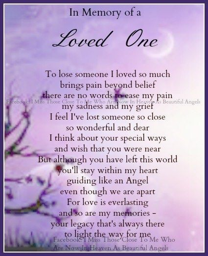In Memory Of Lost Love One Missing My Husband Funeral Poems
