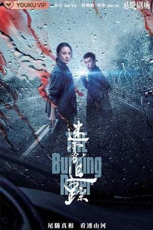 Burning River 2020 Di 2021 Drama Tom Cruise Detektif