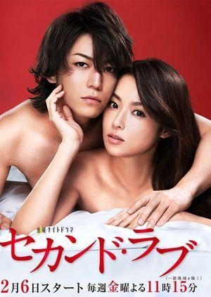 Second Love 2015 Second Love Love Movie Drama