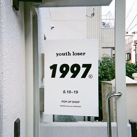 "Youth Loser on Instagram: ""📓🌴1️⃣9️⃣9️⃣7️⃣ youth loser pop up shop #youthloser"""