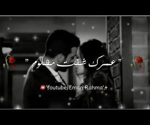77 Images About Video فديو On We Heart It See More About Video Couples Family Baby And Black White Colours We Heart It Youtube S Image