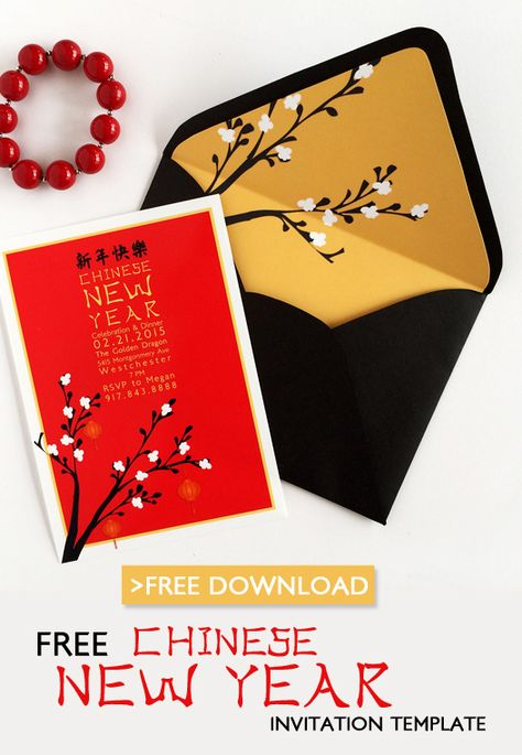 Free Chinese New Year Party Invitation From Downloadandprint
