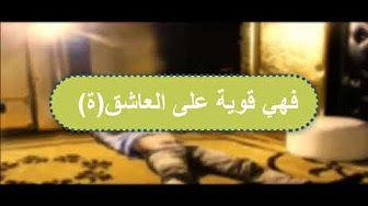 58 نعرض عليكم صور لجني حقيقي لأول مرة الصور مخيفة جدا الراقي المغربي نعيم