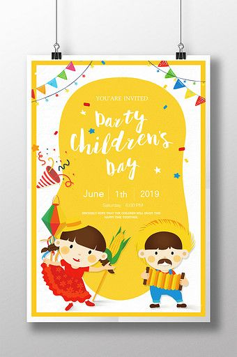 Cartoon Happy Party Children S Day Invitation Poster Psd Free Download Pikbest Child Day Printable Invitation Card Happy Party