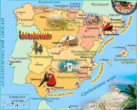 Ispaniya Velikaya Evropejskaya Strana S Mavritanskim Akcentom