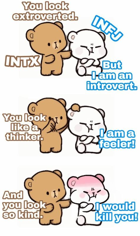 Trying to figure out an INFJ: INFJmemes