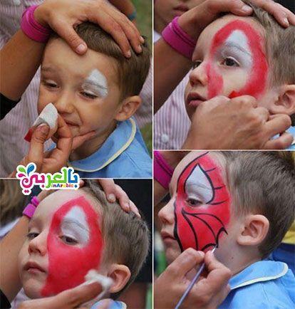 افكار لرسم الوجه للأطفال خطوة بخطوة تعليم رسم الوجه للاطفاال بالعربي نتعلم Face Painting Halloween Face Painting Easy Kids Face Paint