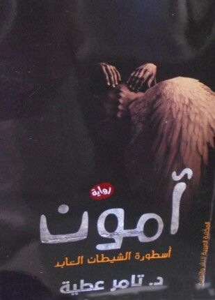 Pin By Kutub Pdf On كتب Books Abc Movie Posters