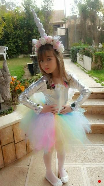 Magical Unicorn Girls Toddler Mythical Creature Halloween Costume