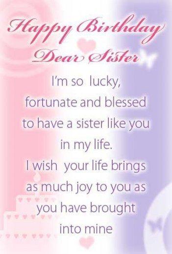 Pin By Amir Saeed On Happy Birthday Dear Sister Birthday Wishes