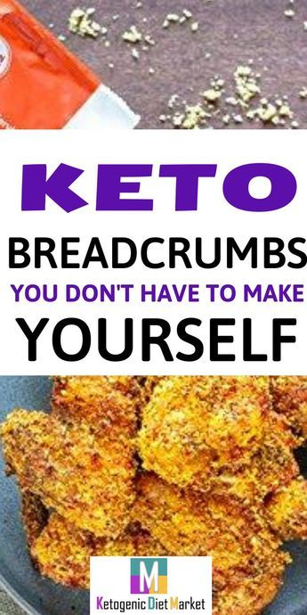 Keto Breadcrumbs Made Of Pork Rinds That You Can Buy These Are A Great Substitute For Regular Breadcrumbs As They Paleo Recipes Lunch Keto Recipes Keto Bread