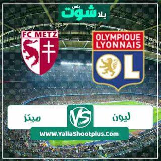 مشاهدة مباراة ليون وميتز بث مباشر اليوم 21 02 2020 في الدوري الفرنسي Highway Signs Metz Signs