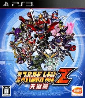 Dai 3 Ji Super Robot Taisen Z Tengoku Hen Ps3 Iso Rom Download