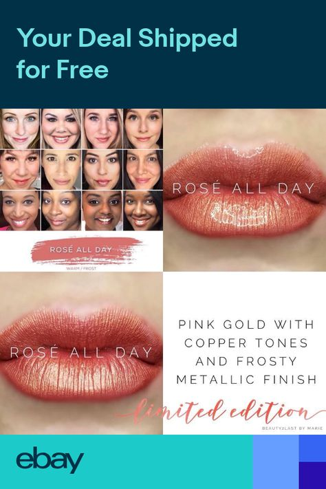 LIPSENSE Limited Ed. Rose All Day Giddy Up Be Mine Rustic Brown ShadowSense