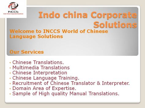 Services in Chinese Language  Neeraj Kumar Singh Pinterest - sample quality manual template