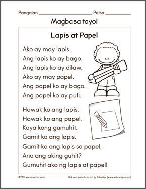 Lapisatpapel 1 1st Grade Worksheets 1st Grade Reading
