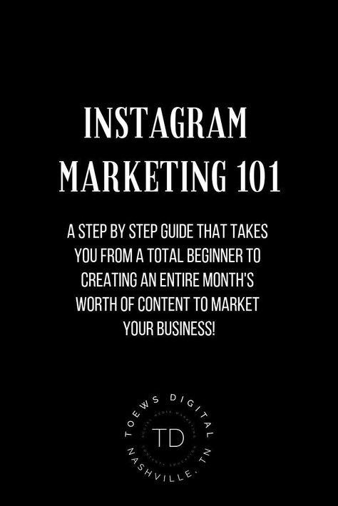 This step by step Instagram marketing guide will take you from beginner to a content creating - Instagram posting master! We walk you all the way through setting up your business account to creating and posting an entire months worth of content while inv