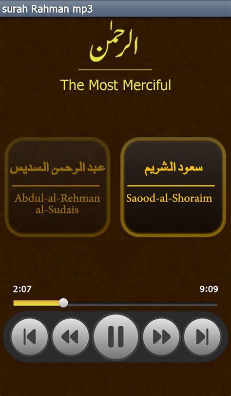 quran mp3 audio free download quran mp3 audio free 1 0