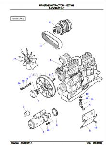 17 Best Massey Ferguson Parts Manuals images in 2020