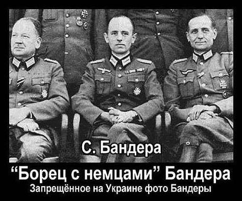 Stepan Bandera (center), leader of the Ukrainian fascists. national hero of contemporary Ukraine