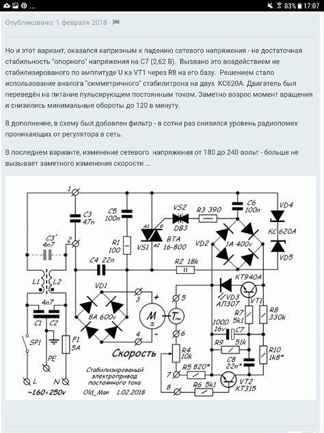 Https I Pinimg Com 474x 36 A1 85 36a185e275cdedd747342ae4e072317d Jpg In 2020 Electronics Circuit Computer Coding Electronics Projects