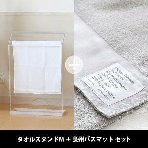お風呂のドアにlixilバスタオル掛けを設置 思った以上に簡単で便利 バスタオル掛け バスタオル お風呂