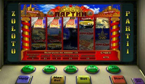 Игровые автоматы 3d играть онлайн бесплатно законы об игровые автоматы