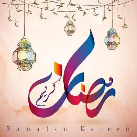 Arabic Calligraphy Ramadan Kareem With Vector Sketch Lantern Ramadan Kareem Pictures Happy Ramadan Mubarak Ramadan Mubarak Wallpapers