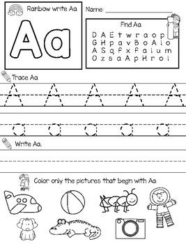 ABC Worksheets: Differentiated 3 Ways | Abc worksheets ...