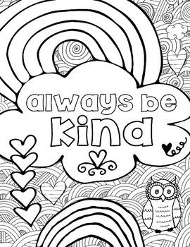 Growth Mindset Coloring Pages Set 3 Coloring Pages Inspirational Coloring Pages Cute Coloring Pages
